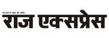 RAJ EXPRESS BHOPAL